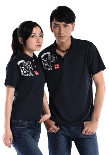 重庆T恤定做_重庆POLO衫定做_系列15