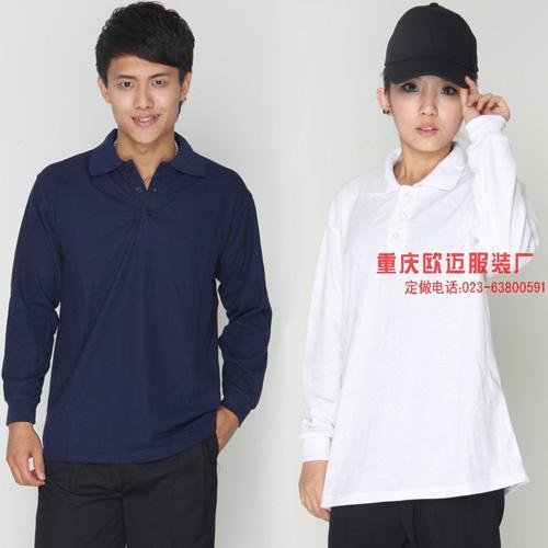 重庆T恤定做_重庆POLO衫定做_系列22