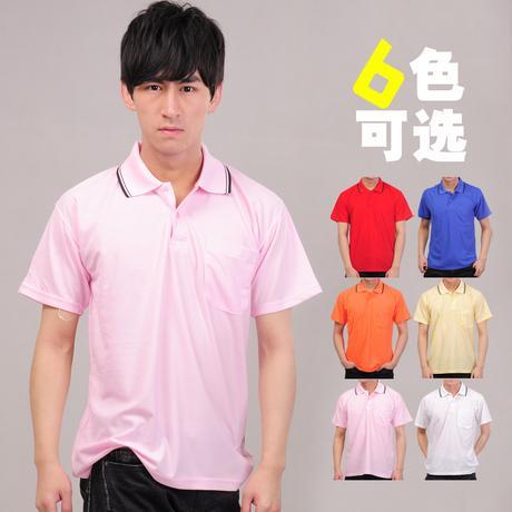 重庆T恤定做_重庆POLO衫定做_系列6